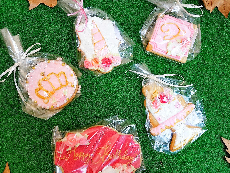 Jasmins 23. Geburtstag Geschenke Käthe Kekse